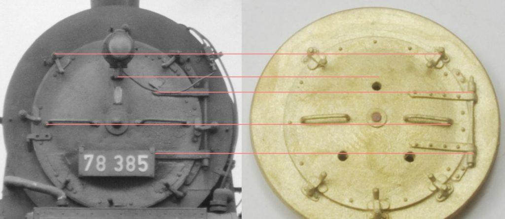 Vergleich Rauchkammertüre Vorbild und Modell